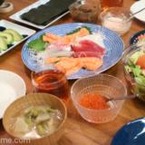 2020手巻き寿司