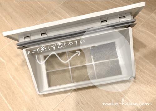 パナソニック ドラム式洗濯乾燥機NA-VX800ALの糸くずフィルター