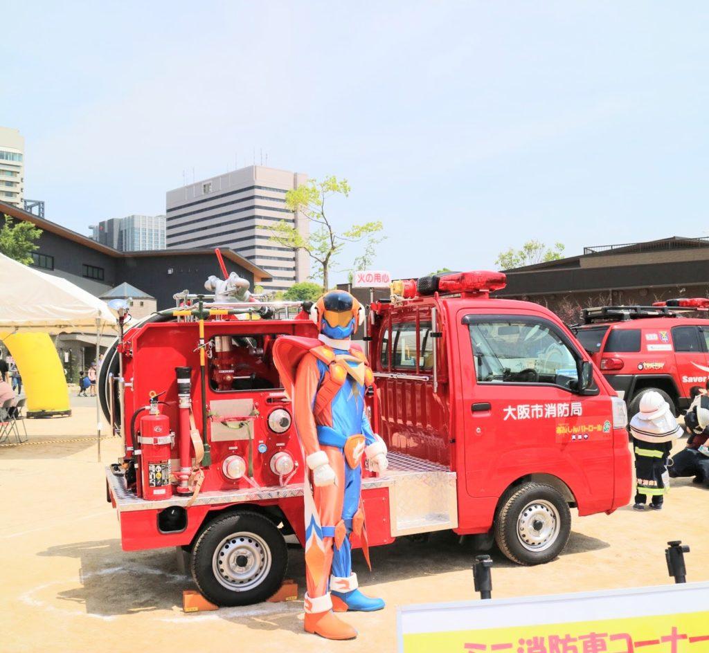 大阪市消防局のセイバーミライ