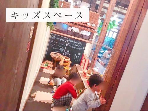 大阪キッズスペースカフェ「baby leaf」キッズスペース
