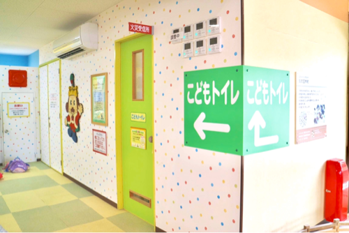 東条湖おもちゃ王国の子どもトイレ