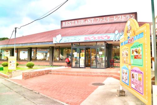 東条湖おもちゃ王国のランチレストラン