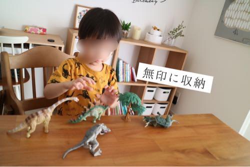 リアルな恐竜フィギュアセットの収納場所