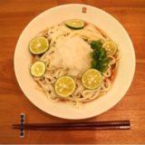 イッタラティーマ21cmボウルですだちうどん|北欧食器ブログ